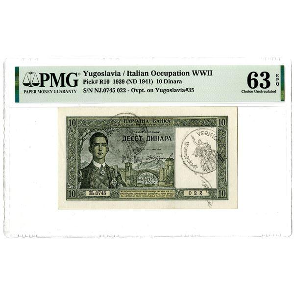 Narodna Banka Kraljevine Jugoslavije, 1939 (ND 1941) Issued Banknote