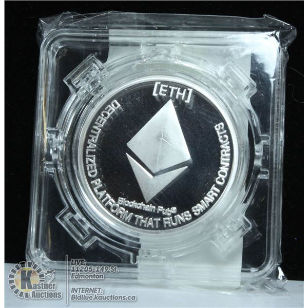 SILVER PLATED ETHEREUM COIN IN ROTATING CASE