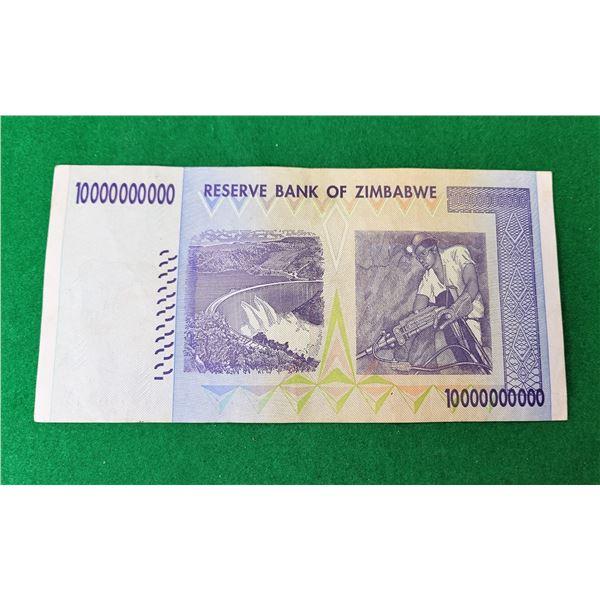 8)  ZIMBABWE 10 BILLION DOLLAR BANKNOTE