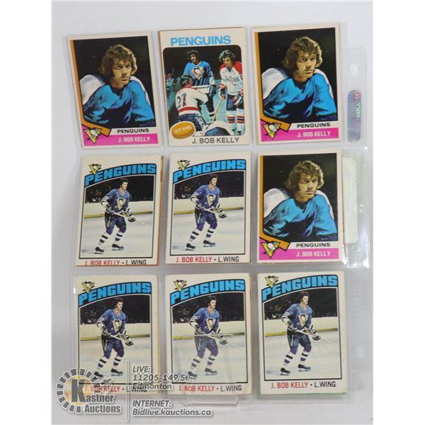 18 VARIOUS 1970S HOCKEY CARDS J BOB KELLY