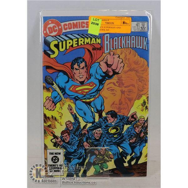 DC COMICS SUPERMAN AND BLACKHAWK #69