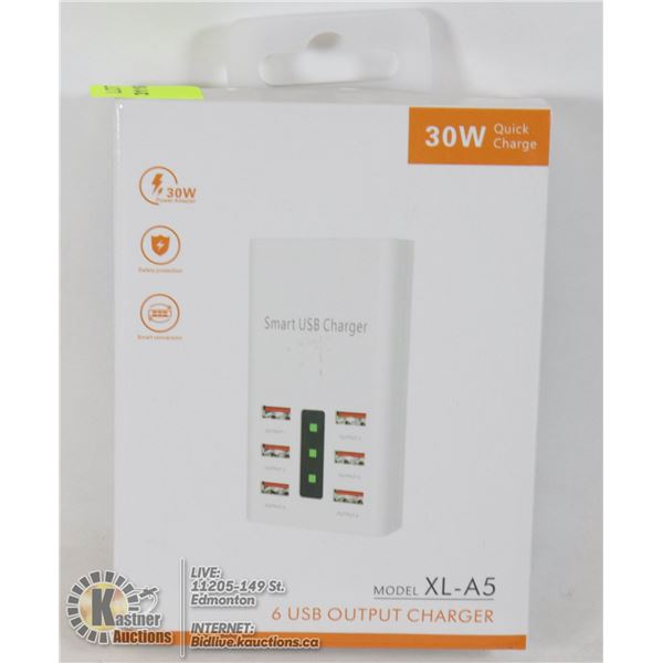 NEW 6 USB SLOT HIGHSPEED CHARGER
