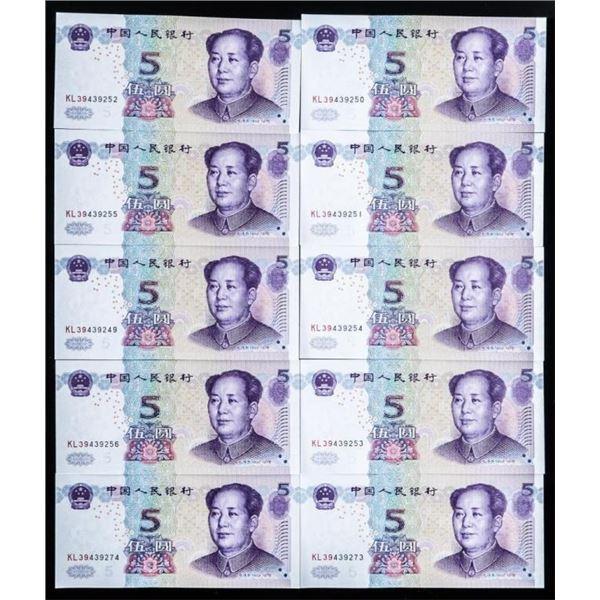 China 2005 - Lot 10 5 YUAN GEM UNC -  Sequential Runs