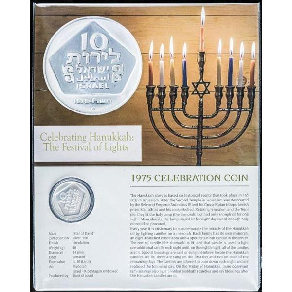 1975 Celebration Coin Star of David/Menorah  1L Lirot Silver with 8x10 Giclee