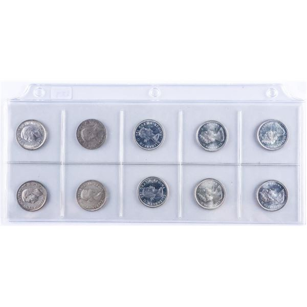 Group 10 Canada Silver 25 Cent Coins