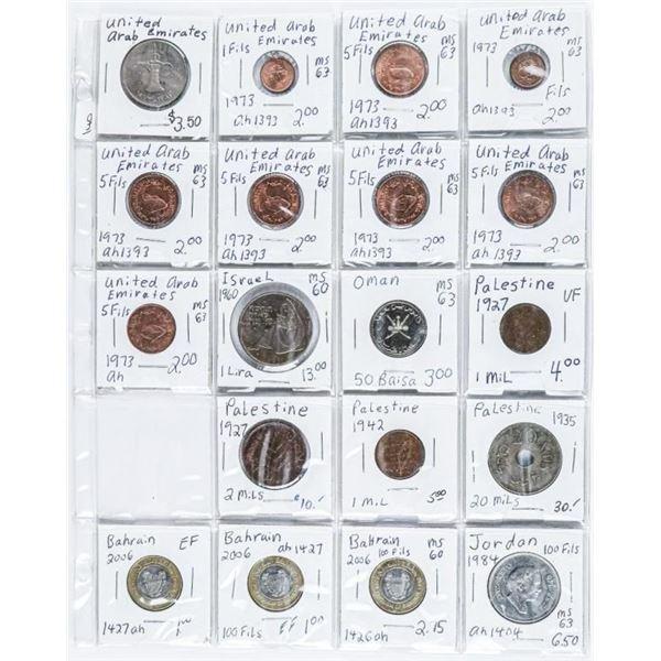 Group of (19) Coins, United Arab Emirates,  Palestine, Bahrain, Jordan