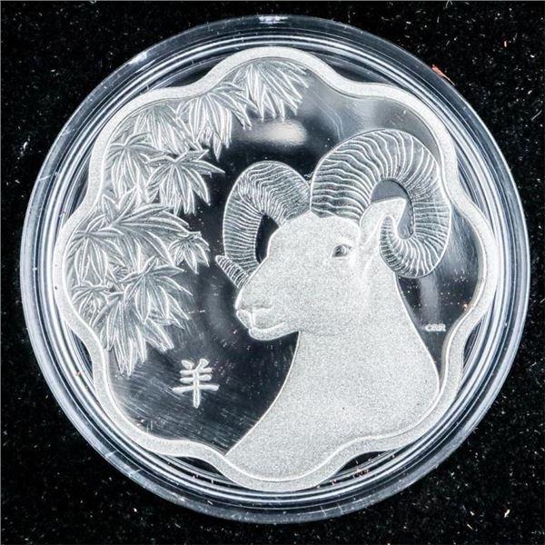 RCM Fine Silver $15 Lunar Lotus- Year of The  Sheep