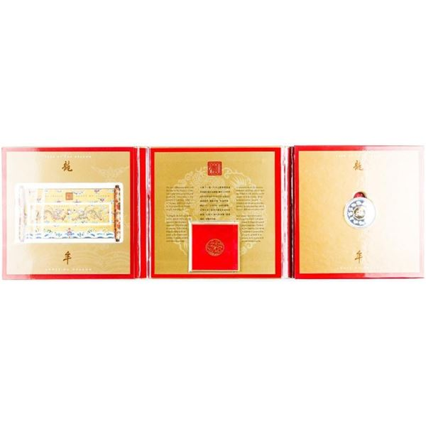 RCM 2000 Year of The Dragon $15 Coin & Stamp  Folio 925 Sterling Silver