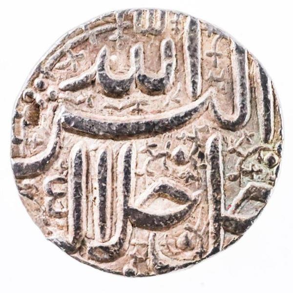 """Estate Rare Silver Coin of """"AKBAR"""""""