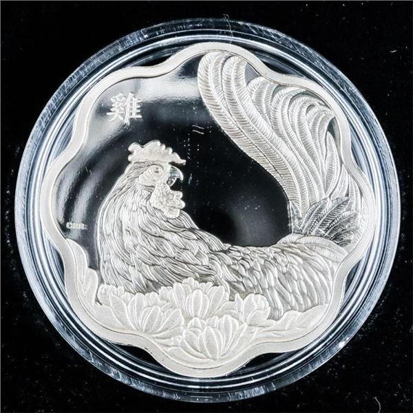RCM Lunar Lotus Year of the Rooster .999 Fine  Silver $15