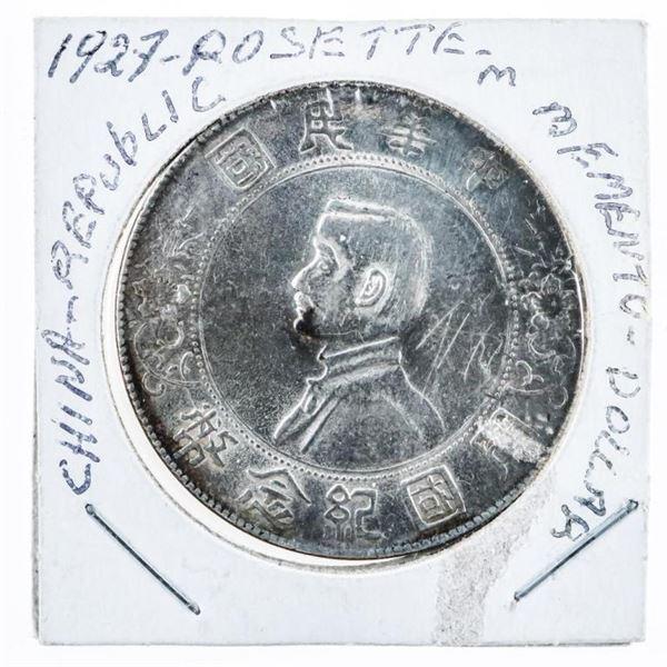 China (Republic) Memento Dollar (Yuan) 1912 -  China was an Empire before 1912 and became a  Republi