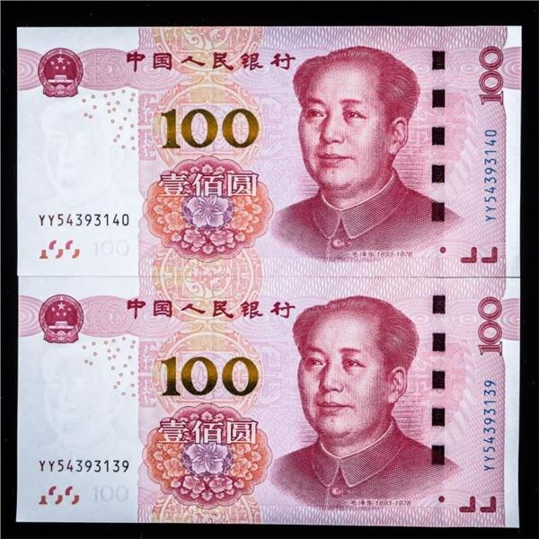 Lot (2) China 2015 100 Yuan, in Sequence UNC