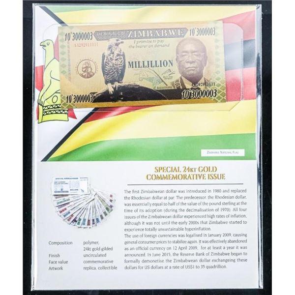 Zimbabwe Millillion 24kt Gold Note w/8 x 10  Giclee Art card