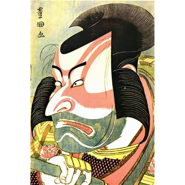 Hokusai - The Actor Ichikawa Ebizo