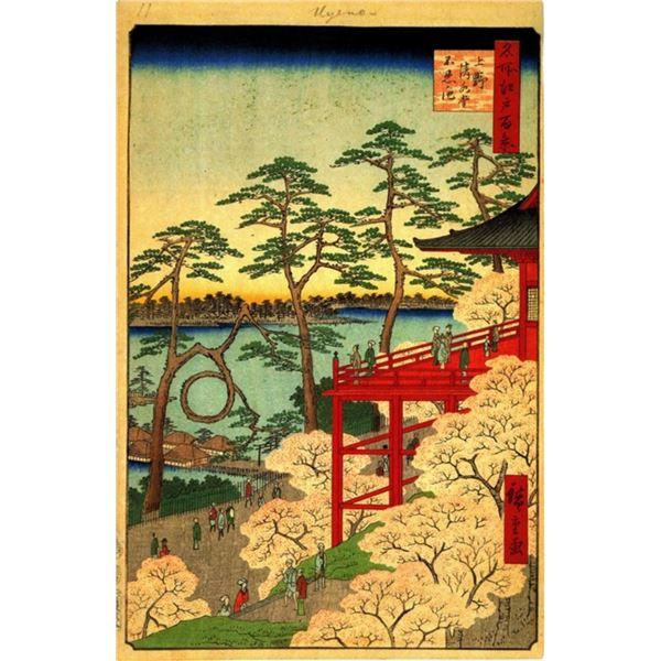 Hiroshige  - Shinobazu Pond