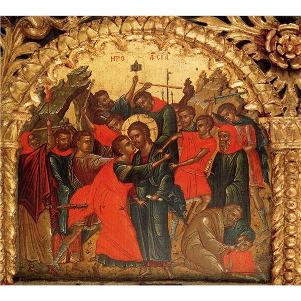 Theophanis Strelitzas - Betrayal of Christ