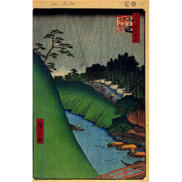 Hiroshige  - Seido and Kanda River