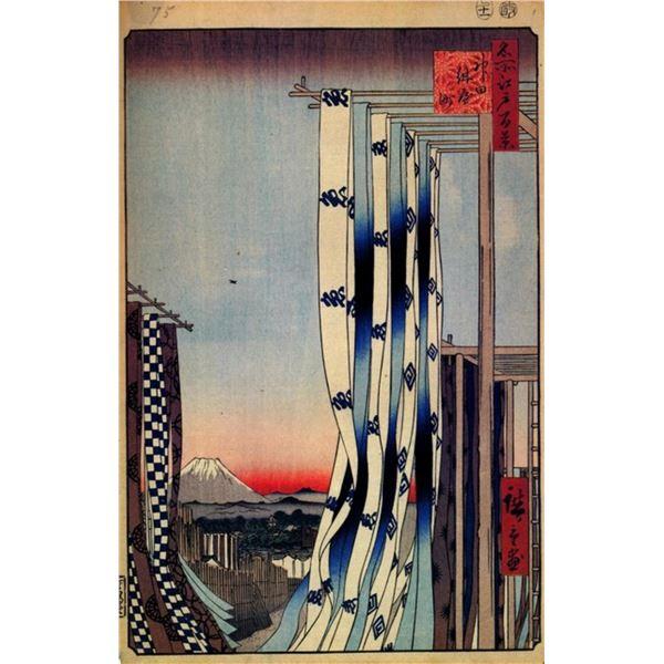 Hiroshige  - Dyers Quarter, Kanda