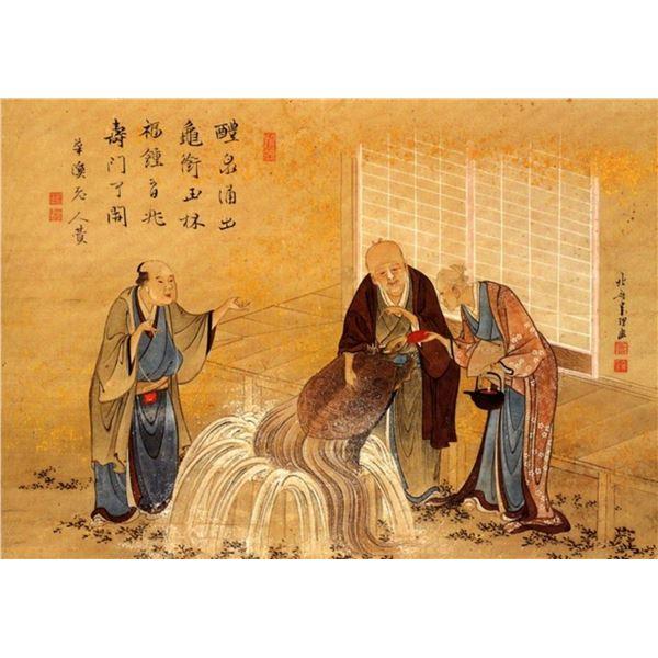Hokusai - The Thouthand Years Turtle