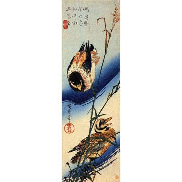 Hiroshige Two Ducks in Reeds