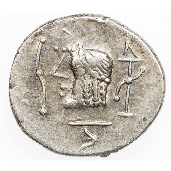 SABAEAN: Bucranian series, ca. 2nd-3rd century, AR denarius (2.18g). EF