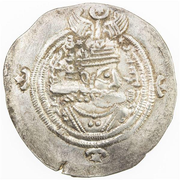 SASANIAN KINGDOM: Khusro II, 591-628, AR drachm (4.11g), DA (Darabjird), blundered date. EF