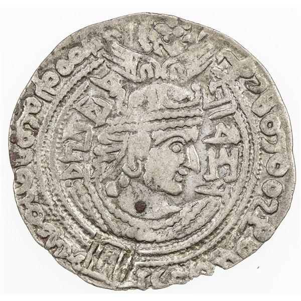 HEPHTHALITE: Vakhu Deva, early 8th century, AR drachm (3.03g). VF