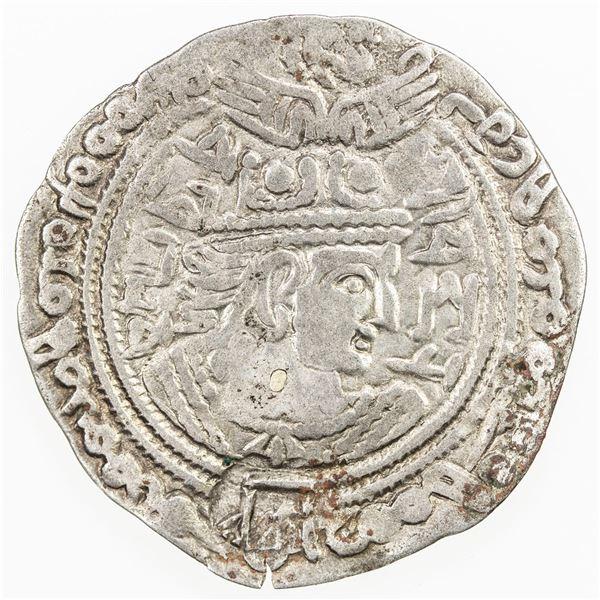 HEPHTHALITE: Vakhu Deva, early 8th century, AR drachm (3.24g). VF