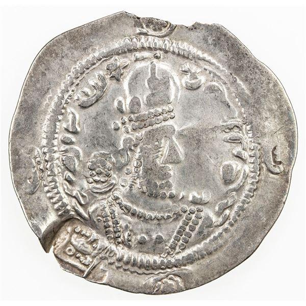 "YABGHUS OF TOKHARISTAN: Phromo Kesaro, ca. mid-8th century, AR drachm (3.52g), ""BHL"" (Balkh), year """