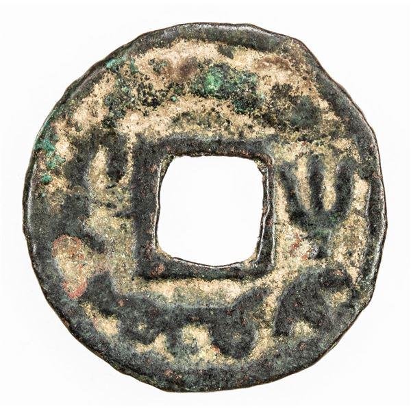 TUKHUS: Oghitmish, 8th century, AE cash (1.08g). VF