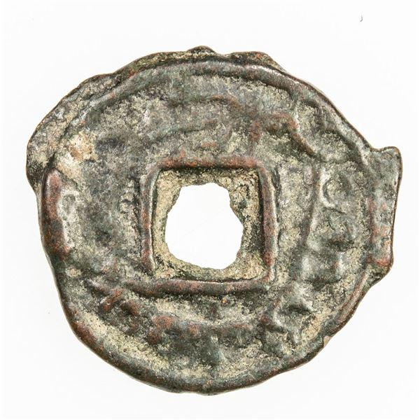 TUKHUS: Oghitmish, 8th century, AE cash (0.55g). VF