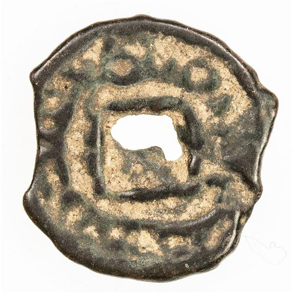 TUKHUS: Oghitmish, 8th century, AE cash (0.57g). F-VF