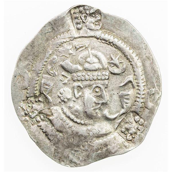 SOGDIANA: Anonymous, 7th century, AR drachm (2.73g), Chaghanian region. VF
