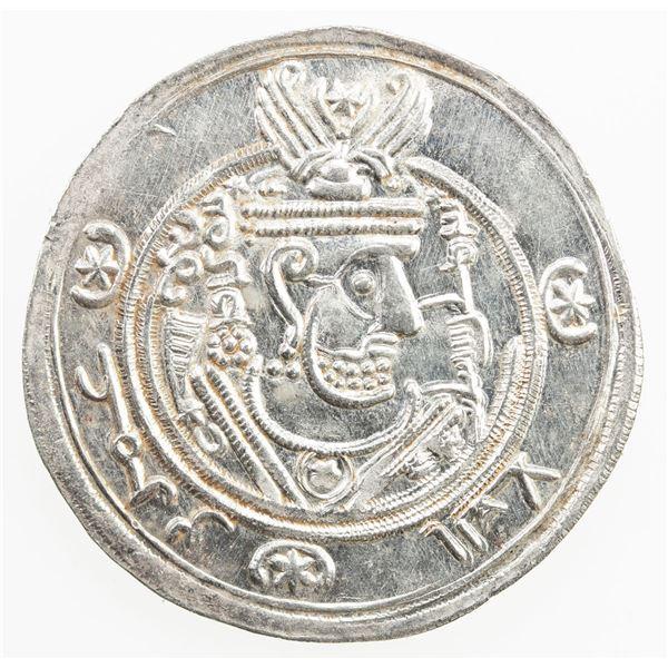 TABARISTAN: 'Umar, 771-780, AR 1/2 dirham (2.02g), Tabaristan, PYE125. UNC