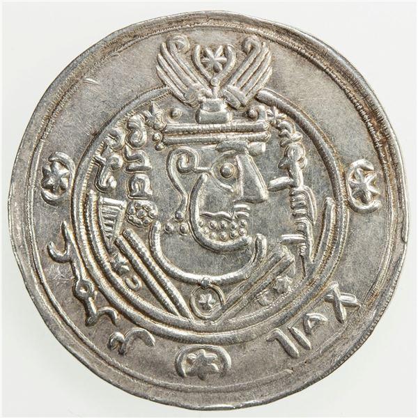TABARISTAN: 'Umar, 771-780, AR 1/2 dirham (1.99g), Tabaristan, PYE125. UNC