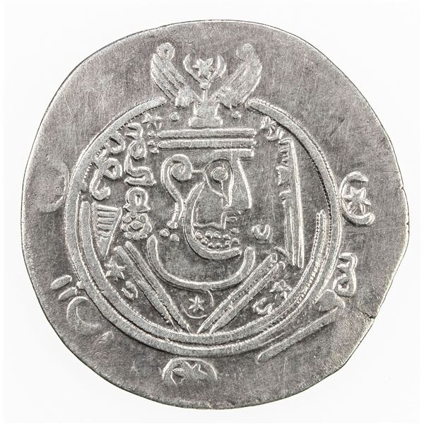 TABARISTAN: Sa'id b. Da'laj, 776-778, AR 1/2 dirham (1.82g), Tabaristan, PYE127. VF