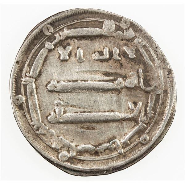 ABBASID: al-Mahdi, 775-785, AR dirham (2.80g), al-'Abbasiya, AH162. F-VF
