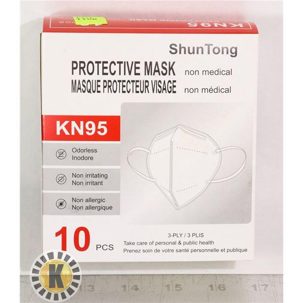 10PC KN95 PROTECTIVE MASKS
