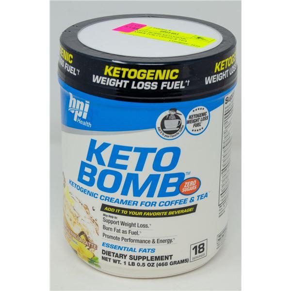 BPI KETO BOMB KETOGENIC CREAMER FOR COFFEE & TEA