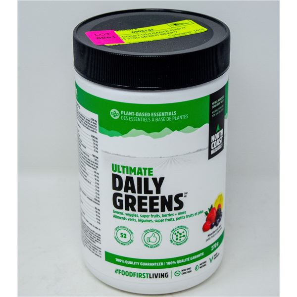 NORTH COAST ULTIMATE DAILY GREENS 270G SWEET ICED