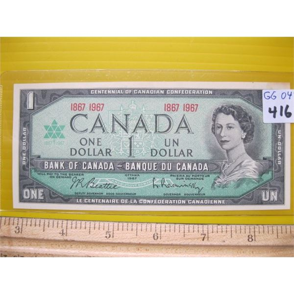 CANADIAN 1967 $1 BILL