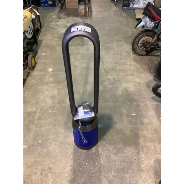 DYSON COOL TOWER FAN *TESTED WORKING WITH REMOTE*