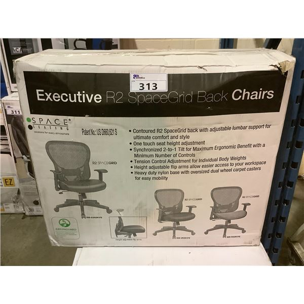 SPACE SEATING EXECUTIVE R2 SPACEGRID BACK CHAIR