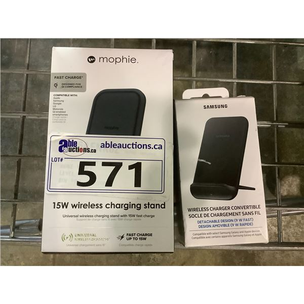 MOPHIE 15W WIRELESS CHARGING STAND & SAMSUNG WIRELESS CHARGING STAND