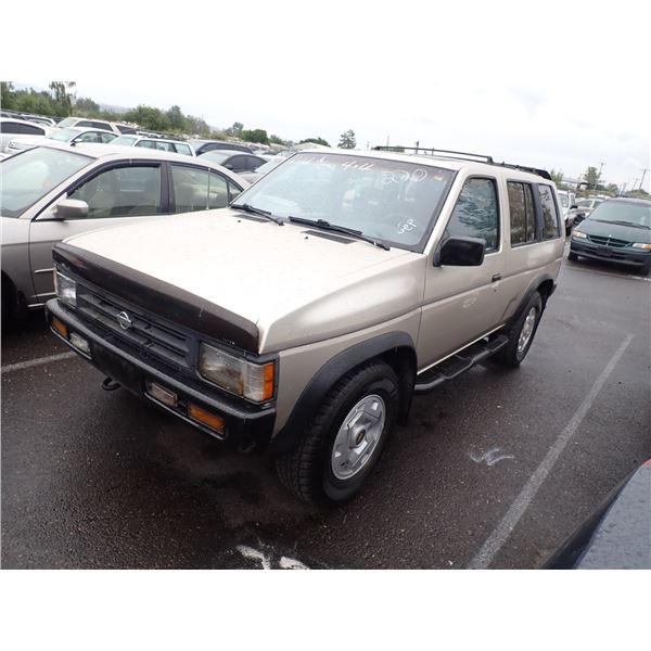 1995 Nissan Pathfinder