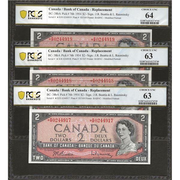 3 X CONSECUTIVE Canada BC-38BA 1954 $2 *R/R replacement CHUNC63, 63 & 64