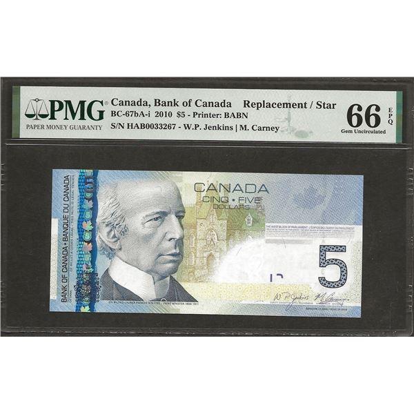 Canada BC-67bA 2010 $5 Replacement insert GEM66EPQ PMG
