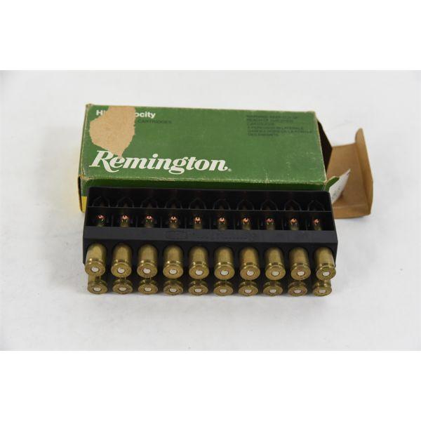 20 Rounds Remington 6mm BR Rem 100 Grain Soft Point