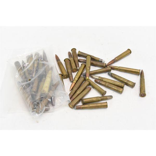 Box Lot Rifle Cartridges