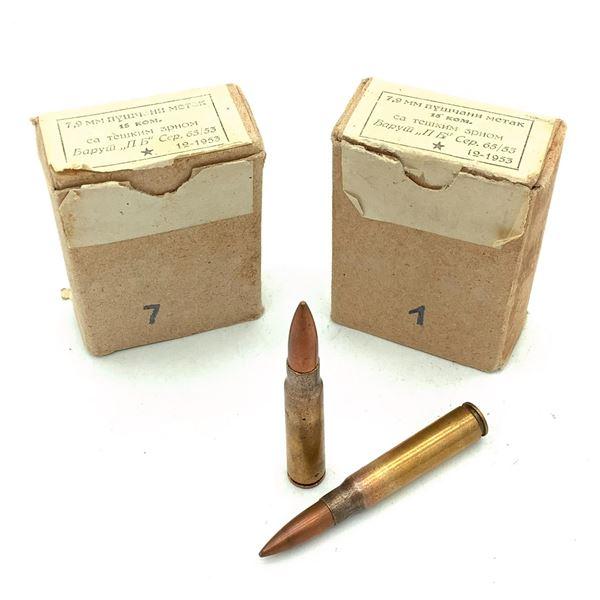 Soviet Produced 1953 8 mm Mauser 7.92 X 57 FMJ Ammunition, 30 Rounds